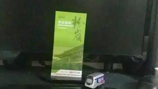 港鐵粉嶺站車站指南(4/2017)
