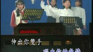 Timi Zhuo 卓依婷 - 明天會更好 Ming Tian Hui Geng Hao (Tomorrow will be a better day)