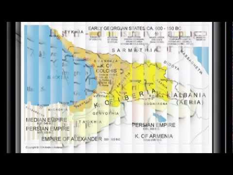 Georgia on historical maps South Caucasus