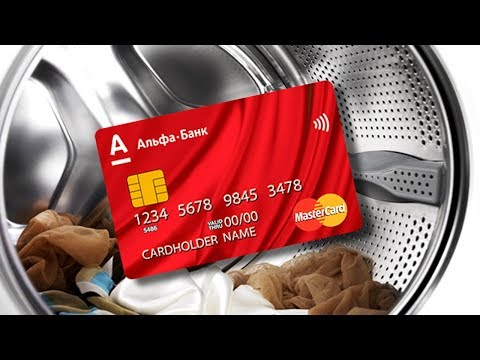 Что будет если постирать банковскую карту в стиральной машине