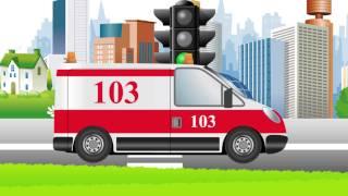Телефоны спасательных служб. Развивающий мультфильм для детей(С 2017 года в России будут действовать номера телефонов спасательных служб 101, 102, 103 и т.д. Сейчас по этим телеф..., 2015-05-17T13:00:01.000Z)