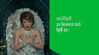 Gambar cover Taylor Swift - Stream & Win