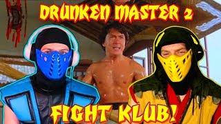 Scorpion & Sub-zero React - Jackie Chan Vs 100 Axe Men Fight Klub!   Mk11 Pa