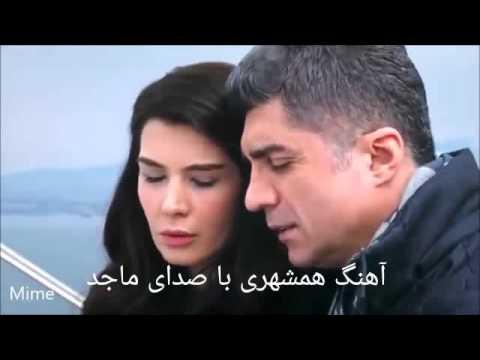 سریال دست سرنوشت-موسیقی از ماجد، با شرکت ازجان دنیز،خدیجه شندیل  , daste sarnevesht - majed