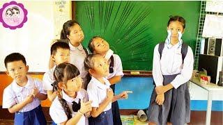 ละครสั้นสอนใจ เด็กดีไม่ขี้อวด เมจิไม่ไปโรงเรียน |pakbung family