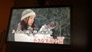 福原美穂 『LOVE~winter song~』この曲名曲すぎる気がするのですが。 ...