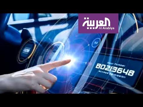 صباح العربية: 2018 عام المرأة حول العالم