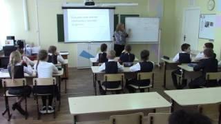 Тарасова С. В. - Урок