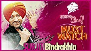 Surjit Bindrakhia Megamix | DJ Sarj | Best Of Surjit Bindrakhia Mashup | Bindrakhia Punjabi Songs