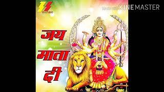 Sawan Ki Rut Hai Aaja Maa ringtone