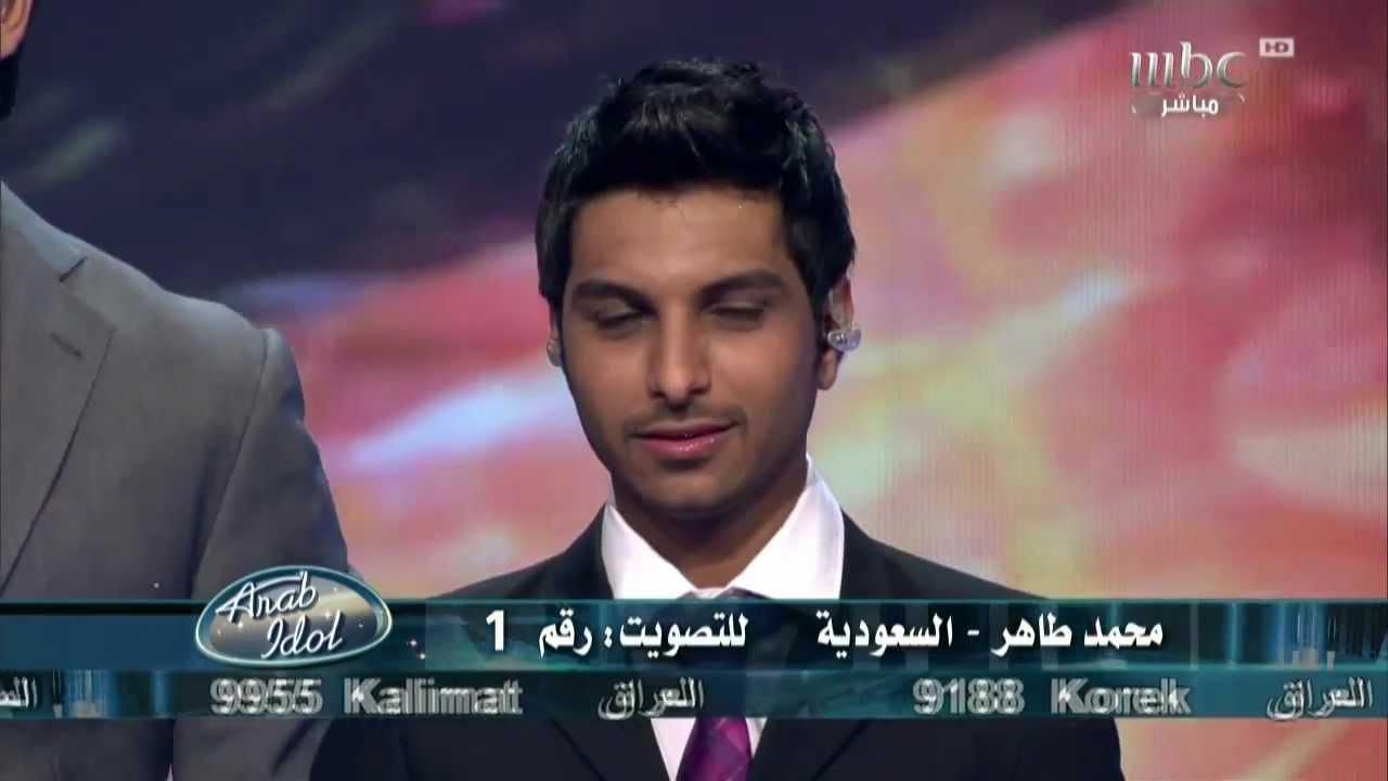 Arab Idol - Ep21 - محمد طاهر