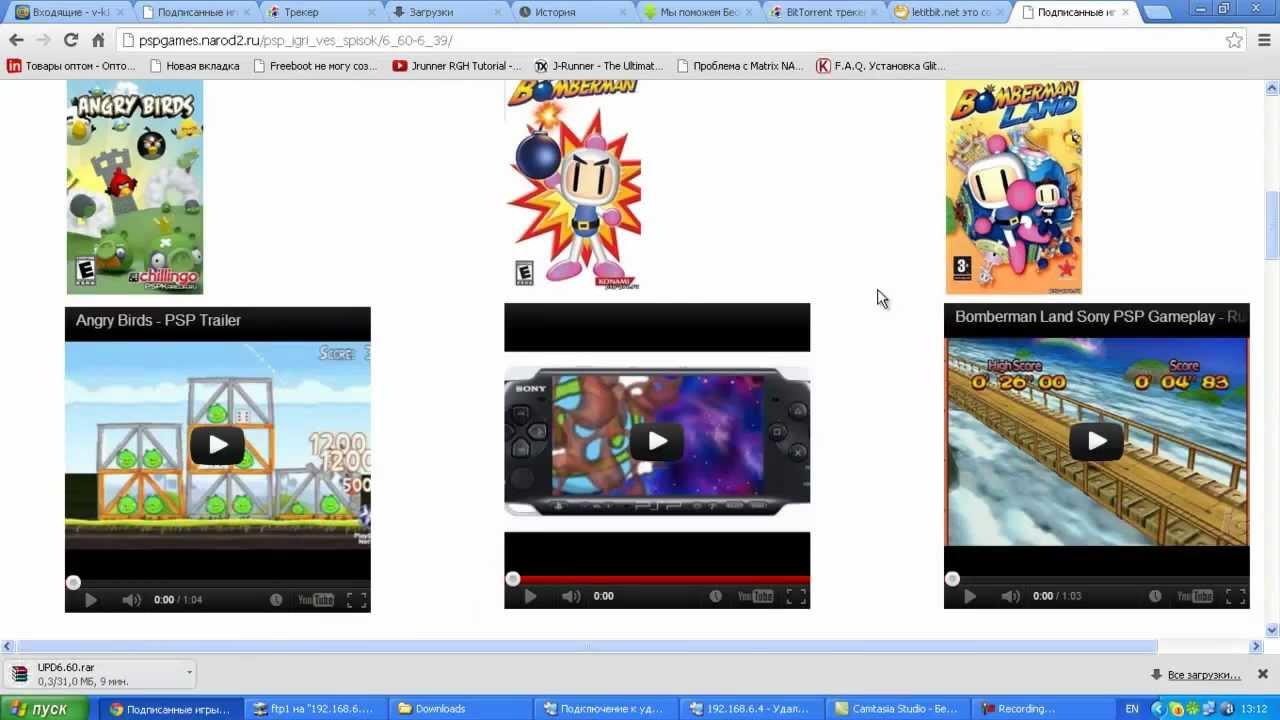 как скачать последнюю прошивку обновление на PSP - YouTube