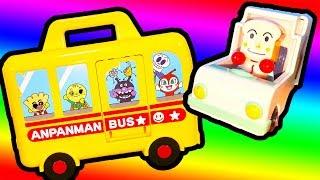 アンパンマン ミニカーバス ❤ ミニカーたくさん!
