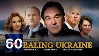 Оливер Стоун представит новый фильм об Украине при участии Медведчука. 60 минут от 04.07.19
