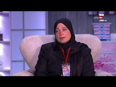 ست الحسن - أم الشهيد المقدم شريف: أبني أخفي عني أنه يعمل في سيناء زي كتير من أبطالنا هناك  - نشر قبل 19 ساعة