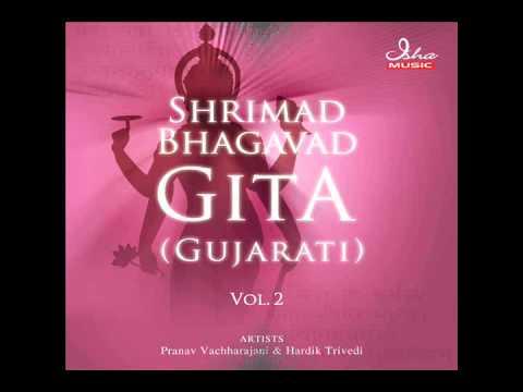 Learn About Soul: Bhagwad Gita Adhyay 2 All Shloka with an ...