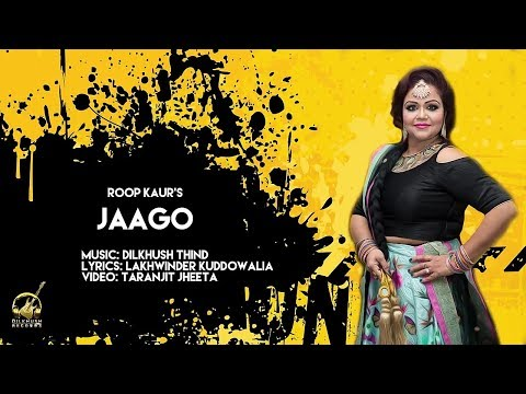 Official Video | Jaago | Roop Kaur | Dilkhush Thind |Lakhwinder Kuddowalia | Dilkhush Records