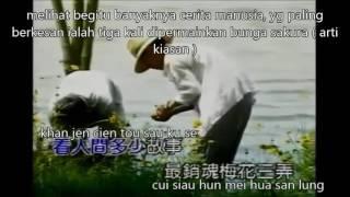mei hua san nong (lirik dan terjemahan) Mp3