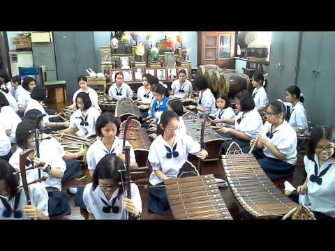 sw.1.9สอบดนตรีไทย