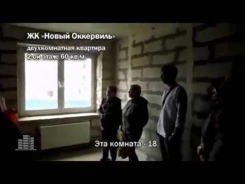 новостройки на ул дыбенко москва