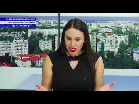 TV7plus: Депутати Хмельницької міської ради говорять роботу сесії . ОСНОВНИЙ ІНФОРМАЦІЙНИЙ ВЕЧІР ОБЛАСТІ .