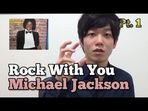 【前編】Michael Jackson の Rock with you の歌詞を使って英語勉強してみた