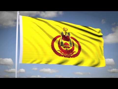 "National Anthem of Brunei (""لله فليهاراكن سلطن"") Royal flag of Brunei"