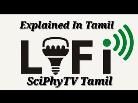 What is Li-Fi? Tamil Technology series Ep2