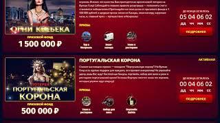 Вулкан Голд V-GOLD CLUB обзор онлайн казино