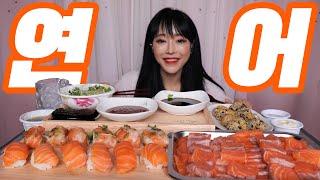 연어회, 날치알주먹밥, 연어초밥, 연어샐러드초밥 Muk…