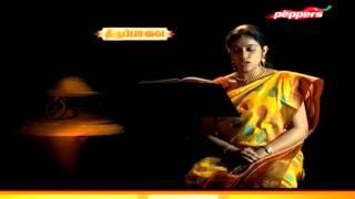 Kuthu Vilakkeriya | Thiruppavai | மார்கழித் திங்கள்