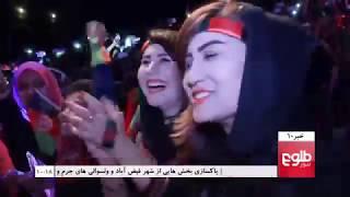 TOLOnews 10pm News 19 August 2017 / طلوعنیوز، خبر ساعت ده، ۲۸ اسد ۱۳۹۶
