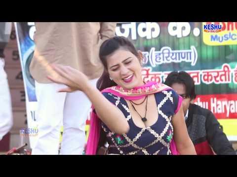 New Haryanvi Dance 2018 | Aati Naa Marjaani | Payal Chaudhary Dance Video | Keshu Haryanvi