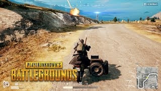 "Мотоцикл в PUBG ""Playerunknown's Battlegrounds"""