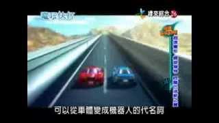 2013/6/29 電玩快打『超速變形 螺旋傑特 阿爾巴洛斯之翼』新Game介紹