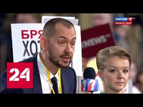 Важно! Путин ответил