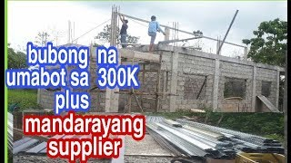 OFW SiMPLE DREAM HOUSE PROJECT 2020