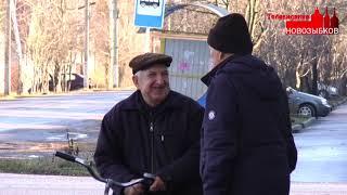 Программа «Новозыбков» 14.01.2020 г.