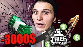 Ich ZERSTÖRE seinen 3000$ FERNSEHER | Einbrecher SIMULATOR #03