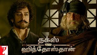 Tamil: Book Tickets Now | Thugs Of Hindostan | Amitabh Bachchan, Aamir Khan | In Cinemas Now