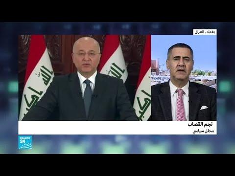 ما الذي أخّر تسمية رئيس جديد للحكومة العراقية؟  - نشر قبل 1 ساعة