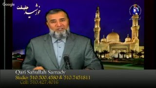 Video Qari safiullah download MP3, 3GP, MP4, WEBM, AVI, FLV Agustus 2018