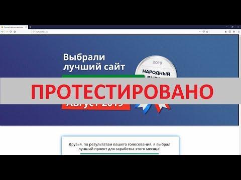 Digital Market и Олег Селиванов позволят вам заработать?