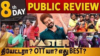 Trichy | 8th Day | Vijay படம் தியேட்டரா ? OTT யா? | Master Public Review | Thalapathy Vijay