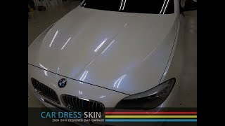 구형을 신형처럼? BMW F10 화이트카멜레온 카스킨