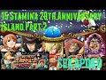 15 Stamina 20th Anniversary Island Part 2 mp3