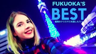 CHRISTMAS IN JAPAN | Three Ways To Celebrate in Fukuoka