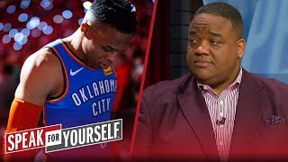 Westbrook hasn't experienced the full consequences of losing - Whitlock | NBA | SPEAK FOR YOURSELF