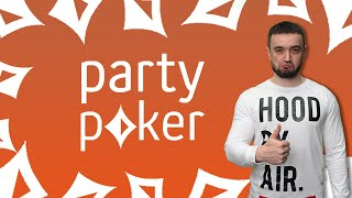 29.06.2017 stream PartyPoker ADVENTURE - 12: fastforward 100nl + PLO