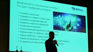 Видео от коллег, основы экономики и Биткоин как инструмент её эволюции — Алекс Петров, CIO Bitfury